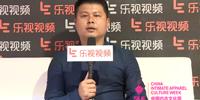 点点客合作商拼色团CEO-王伟华