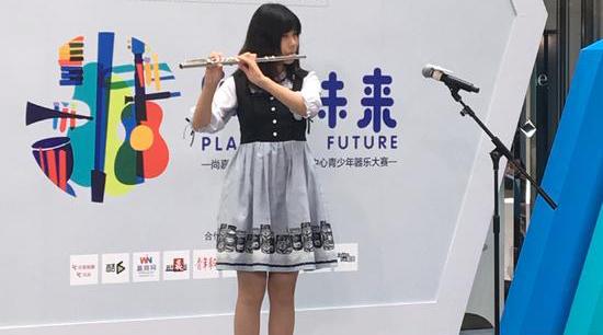 乐动未来Play For Future