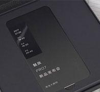 魅族PRO 7邀请函曝光