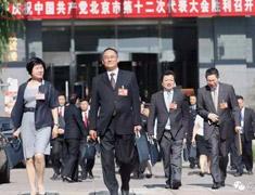 学习宣传贯彻中国共产党