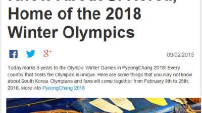 奥委会介绍韩国引争议