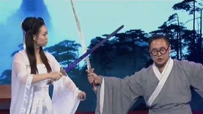 笑解琼瑶金庸剧中爱情 小品欢乐讲坛梦幻婚礼