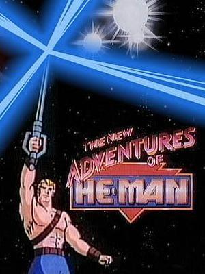 希曼的新冒险