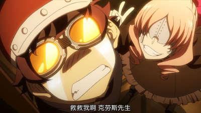 幻界战线 05
