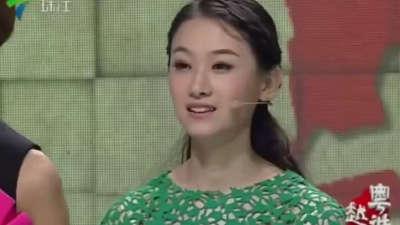 安娜洋式粤语独具特色
