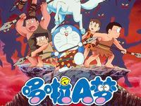 哆啦A梦1989剧场版 大雄与日本诞生