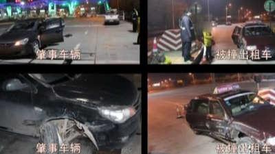肇事逃逸抢劫车辆 小舅子与姐夫被下药杀害朋友