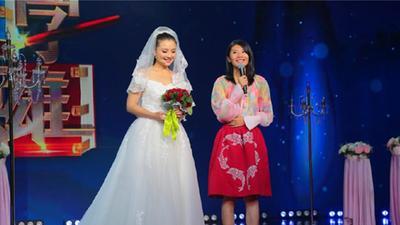苏芩孙茜办新郎缺席的婚礼 致敬无名英雄
