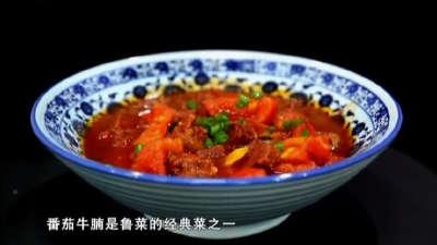 李小璐拿手好菜番茄牛腩 口味正宗的辣白菜做法