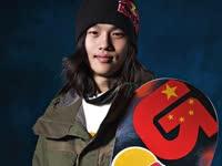 中国单板滑雪标志何伟 唯一参加沸雪赛的中国人