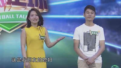 棒棒哒组合李欢欢张春丰 2人转也玩足球解说
