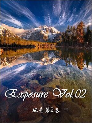探索第2卷