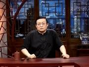 《老梁故事汇》20170111:中国封建社会君主选拔制度 古代帝王继位手则