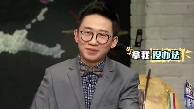 杨迪自曝因太丑不被催婚
