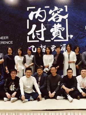 小鹅3.0北京发布会