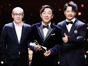 第20届上海国际电影节闭幕 黄渤喜获影帝 称会坚持喜剧