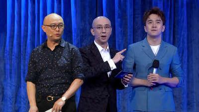 王自健光头PK孟非帮人相亲 教你如何做好男神收割机!