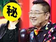 张绍刚称曾暗恋央视女主播 节目中分享备胎心得
