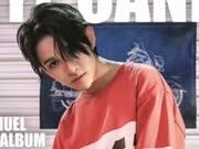 金Samuel出击2017MAMA越南场 展超高人气