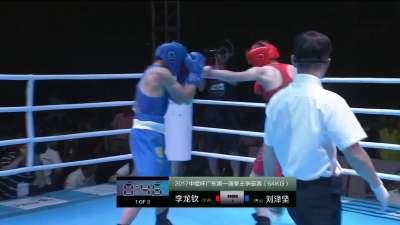 录播:中體杯中山站 64KG级 李龙钦VS刘泽坚