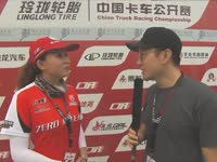 中国卡车公开赛上海站 零公里润滑油副总经理专访