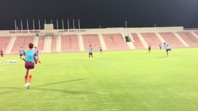 国足抵达大哈马德体育场训练备战 众将开始训练