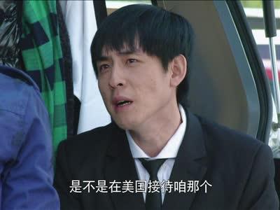 《小爸爸01》本集简介:小爸爸第1集剧情梗概:汽车修理员于果接到首都