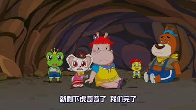 青蛙王子之蛙蛙学校48