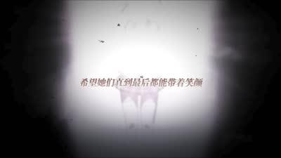 【第五回春秋合战】「独一无二的祈愿」_ver_cn【葉月】