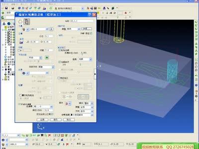 powermill编程视频教程