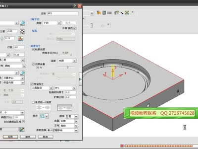 powermill10.0 2010编程视频教程基础到高级三