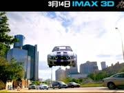 《极品飞车》30秒预告片【IMAX3D】