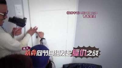 爷爷刘烨许下二十年之约