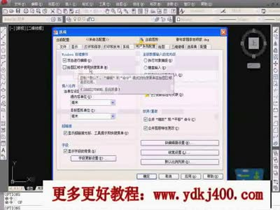 cad2007三维视频教程服装cad怎么用