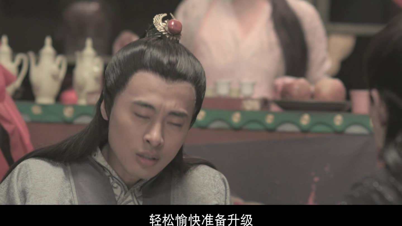 唐朝好男人第一部(2013)高清在线观看-连续剧唐... - 8090电影网
