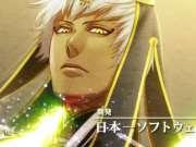 PSP乙女游戏《众神的恶作剧》开场映像
