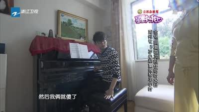 金铭胡夏让3岁小顽童练琴半小时-星星知我心