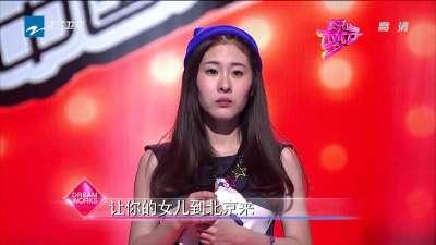 韩女团成员张碧晨遭导师疯抢