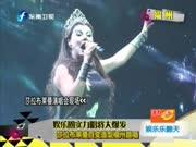 娱乐圈实力唱将大爆发  莎拉布莱曼百变造型福州首唱