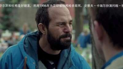 《狐狸捕手》独家中文第二版预告片 钱宁·塔图姆演绎悲剧摔跤手