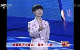 李宇春首登春晚唱《蜀绣》服装尽显中国风图片