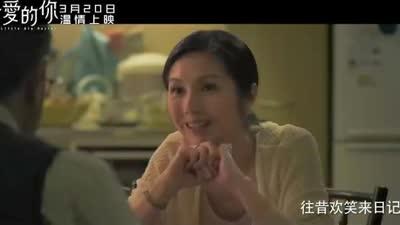 《可爱的你》电影歌曲《友谊万岁》MV