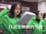 2014年世界环境日中国主题宣传片:向污染宣战(宣战篇)