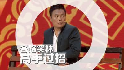 广西卫视春晚宣传片
