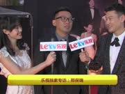 《车手》导演郑保瑞呼吁安全开车-第32届香港钱柜娱乐金像奖