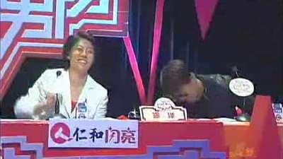 07快男济南唱区奇葩选手《你快乐吗》