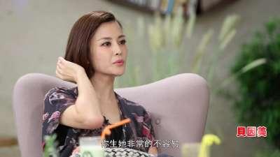 百变辣妈李湘来踢馆 视女儿如闺蜜成哄宝宝新招