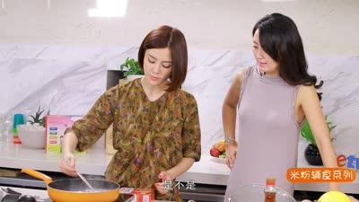 杨童杨童舒制作营养爽滑面 自曝曾用凉水煮饺子
