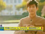 2PM释出《Step by Step》MV 德国取景显大气