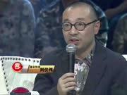 《全民电影》新锐导演呛声刘仪伟